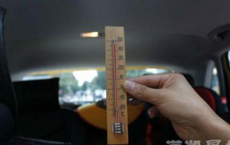 Cara Perbaiki AC Mobil yang Hanya Keluar Angin AC mobil berfungsi untuk mendinginkan suhu yang ada di dalam kabin mobil. Sehingga saat suhu di luar sedang panas-panasnya, penumpang di dalam mobil tidak akan kepanasan. Oleh sebab itulah peran AC mobil sangat penting untuk mendukung kenyamanan penggunanya. Tapi adakalanya di mana kita merasakan AC mobil tidak […]